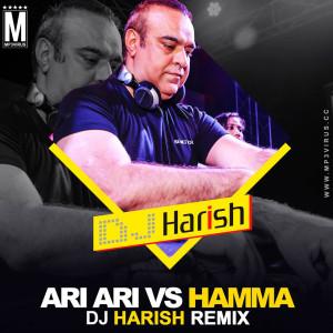 Ari Ari vs Hamma - DJ Harish Trap Edit